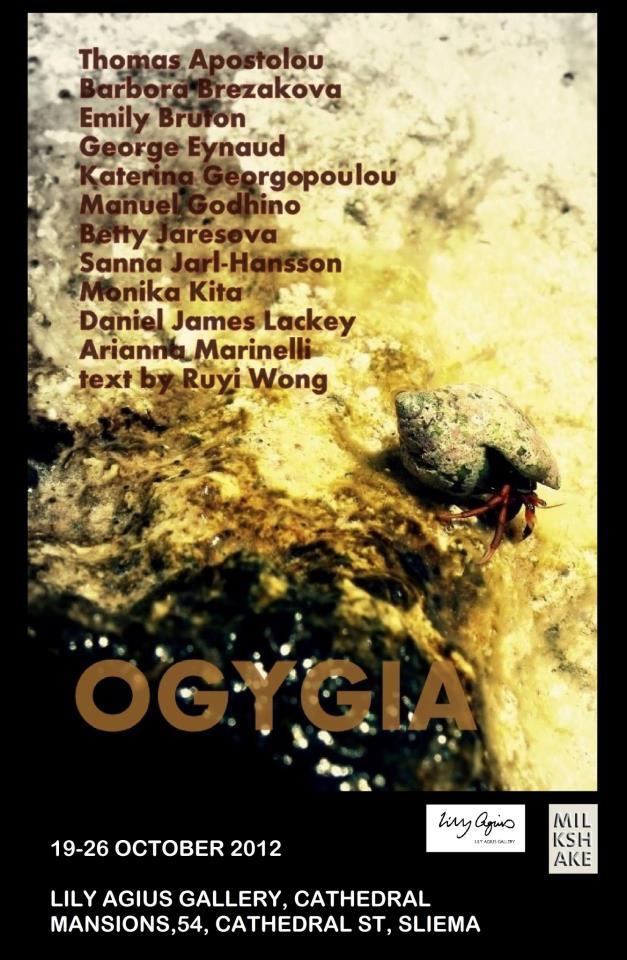 ogygia-exhibition